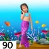 NB005-90 ชุดว่ายน้ำเด็ก หางนางเงือก สี ฟ้า ม่วง มีเกล็ด กระโปรง สามารถนำขาออกได้ ทรง 1 ชุด มี 3 ชิ้น
